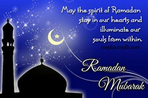 Happy Eid Mubarak 1434 Hijriya